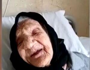 فیلم/ شکست کرونا توسط روشندل 102 ساله