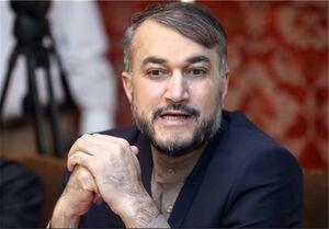 امیرعبداللهیان: روندی به ضرر صهیونیستها در منطقه شکل میگیرد
