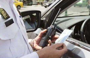برخی از جرایم تخلفات رانندگی اصلاح شد
