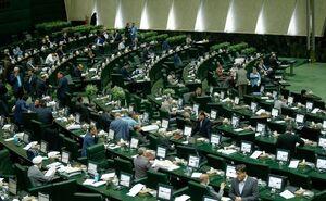 آغاز جلسه علنی مجلس پس از تعطیلی کرونایی