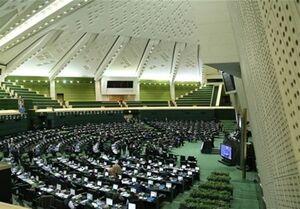حاشیهای از اولین جلسه کرونایی مجلس