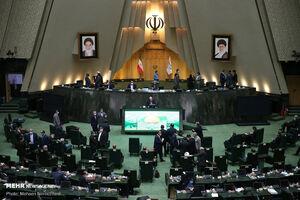 اولین جلسه علنی سال ۹۹ مجلس