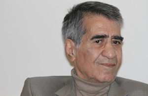 پیشکسوت استقلال و تیم ملی درگذشت +عکس