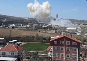 وقوع انفجار در یک کارخانه اسلحهسازی ترکیه
