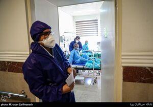 ترخیص ۸۰۰ بیمار کرونایی در تهران طی ۲۴ ساعت گذشته