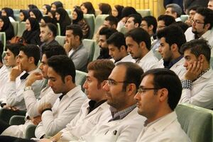 دانشجوی علوم پزشکی
