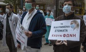 تجمع اعتراضی پزشکان یونانی به دلیل کمبود امکانات