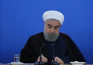 تشکر روحانی از رای اعتماد مجلس به وزیر کشاورزی