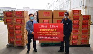 کمک های چینی