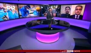 فیلم/ خاطره عجیب کارشناس BBC از دوران پهلوی