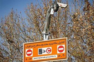 اظهارات ضد و نقیض درباره طرح ترافیک!