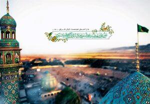 استغاثه همزمان و قرائت خانوادگی زیارت آل یاسین در سراسر کشور