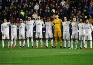 نتیجه تست کرونای بازیکنان رئال مادرید هم مشخص شد