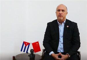 آمریکا از ارسال کمکهای چین به کوبا جلوگیری کرد
