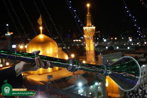 فیلم/ نقارههای حرم امام رضا میلاد منجی موعود را بشارت دادند