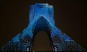 فیلم/ نورپردازی جالب روی برج آزادی تهران