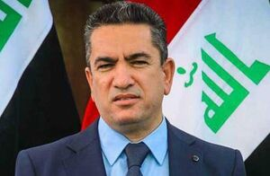 منابع عراقی: الزرفی انصراف میدهد