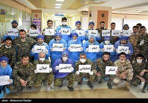 عکس/ پایان ماموریت بسیجیها در بیمارستان رشت