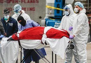 آمار قربانیان کرونا در جهان از ۹۰ هزار نفر فراتر رفت