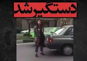 دختر بی ام و سوار تهرانی دستگیر شد +عکس