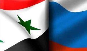 پرچم نمایه روسیه و سوریه
