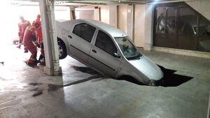 فروکش کردن پارکینگ