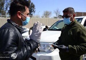 افزایش آمار مبتلایان به کرونا در عراق