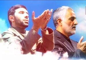 فیلم/بدون تعارف با خانواده شهید صیاد شیرازی