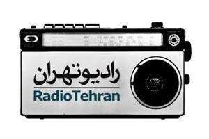 طرح رادیو تهران برای «نماز جمعه» در دوران کرونایی