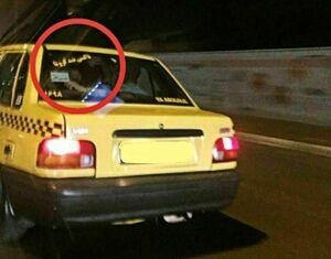 عکس/ تاکسی ضدکرونا در ایران