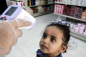 تدابیر ضد کرونایی در یمن