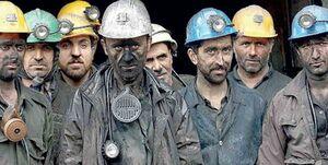 راهکار خروج از بن بست تعیین حداقل دستمزد کارگران