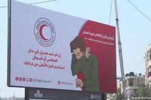 کرونا/ سوریه