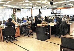 بلاتکلیفی وضعیت اداری پنجشنبهها در تهران و استانها
