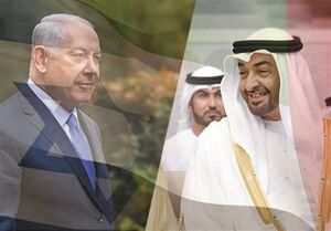 پرونده عادیسازی رابطه اعراب-تلآویو -۱|نگاهی به روابط ریشهدار امارات با رژیم صهیونیستی