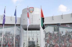 لیگ امارات