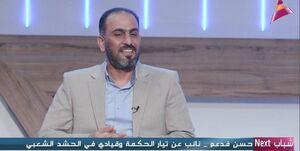 پیام سردار قاآنی به رهبران احزاب سیاسی عراق