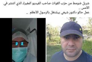 تروریستهای واقعی جنگ جهانی کرونا +عکس