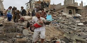 شهادت بیش از 16 هزار یمنی طی پنج سال حملات ائتلاف سعودی