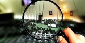 لغو مرخصی نمایندگان مجلس در روزهای کرونایی