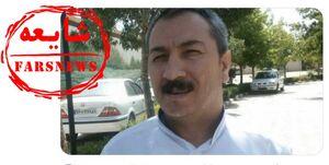 سارق مسلح «زندانی سیاسی» شد! +عکس