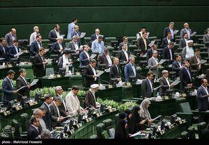 تعیین تکلیف طرحها و لوایح مهم در مجلس دهم