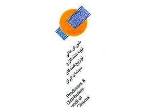 هشدار به امضاکنندگان نامه جنجالی آزادی محمد امامی