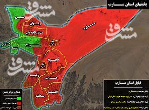 رمز شکست دیوار دفاعی ائتلاف سعودی در قلب یمن چیست؟ + نقشه میدانی و عکس