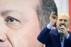 وزیر کشور ترکیه