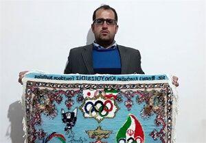 عکس/ هنر ایرانی در بافت تابلو فرش المپیک توکیو