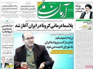 برجام پیروزی اخلاقی است نباید از بین برود/ تاجرنیا: نقاط ضعف دولت روحانی تقصیر منتقدان است