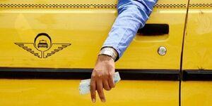 راننده تاکسی؛ معلمی برای مسئولین!