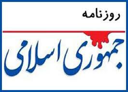 کنایه نماینده مجلس به مدیر مسئول روزنامه جمهوری اسلامی