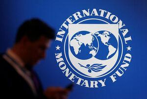 صندوق بین المللی پول نمایه